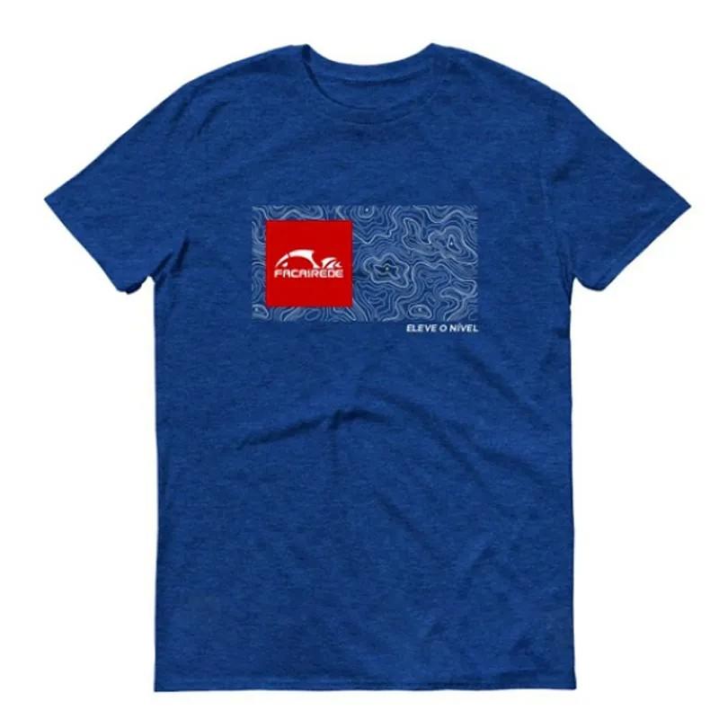 Camiseta Faca na Rede Casual FNR