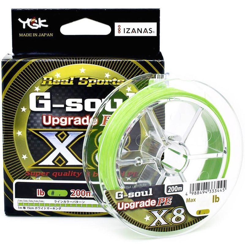 Linha Multifilamento Ygk G-Soul Upgrade X8 4.0 60lb (0,35mm - 200m)