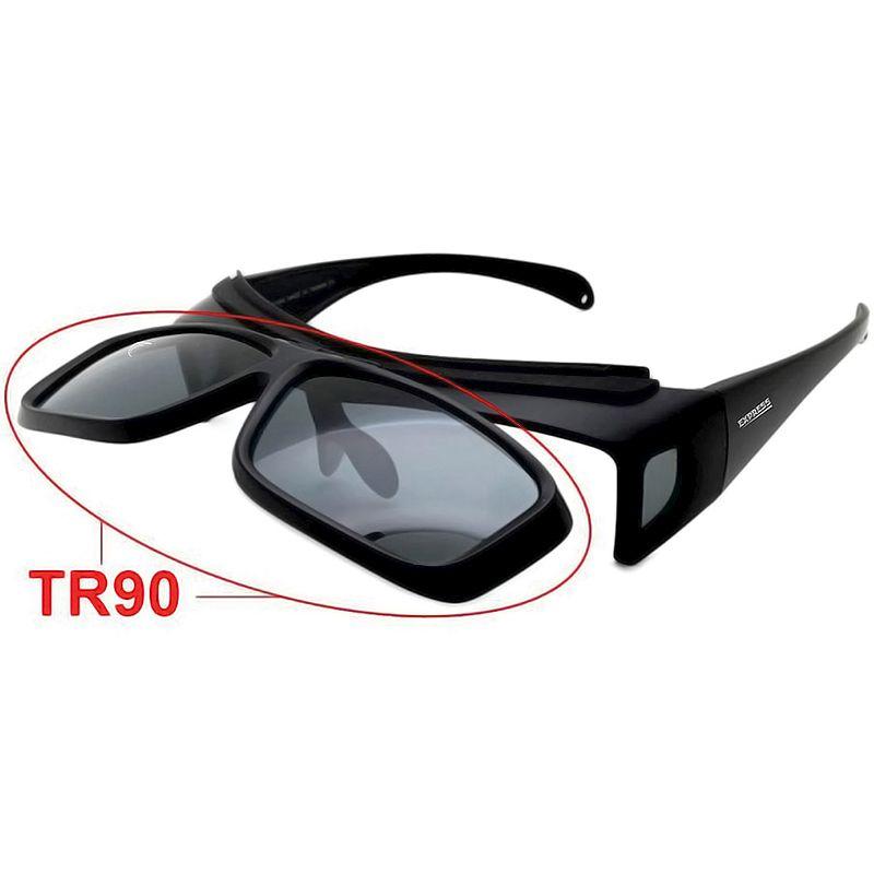 Óculos Polarizado Express Robalo (sobrepor)