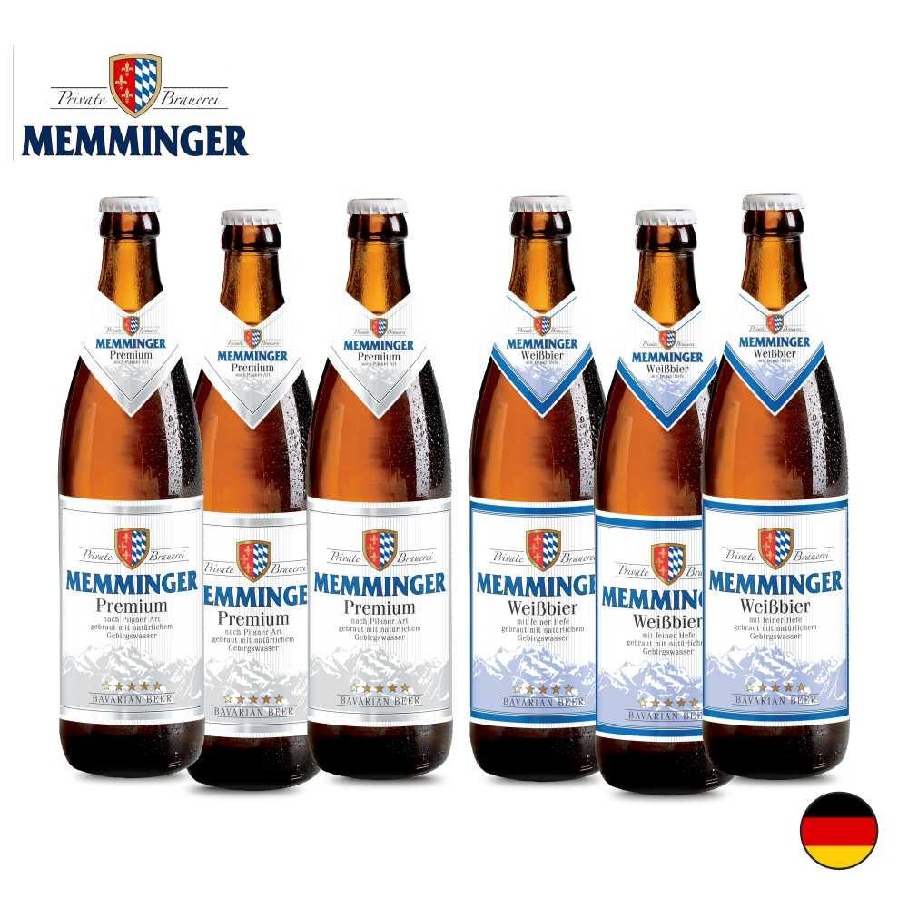 Combo Cervejas Alemãs Memminger  500ml C/ 6 unidades