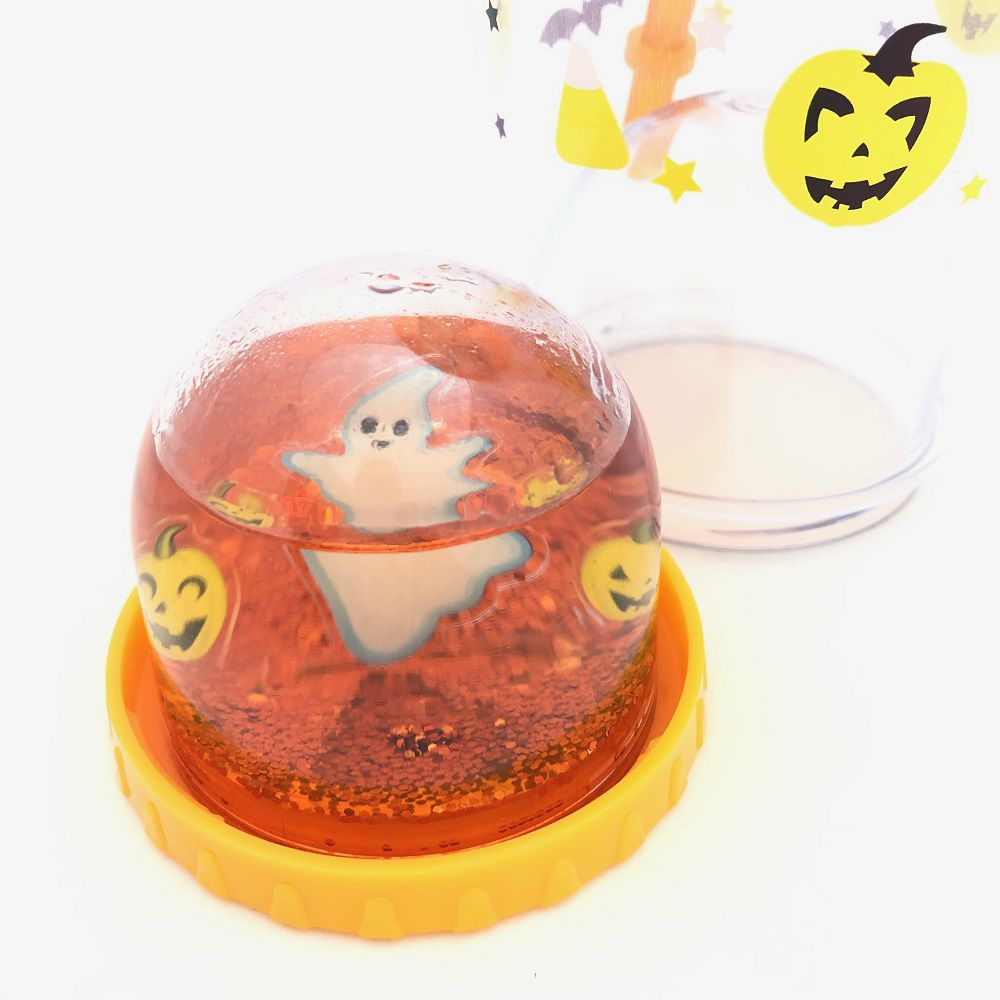 Copo Cool Gear Halloween Laranja