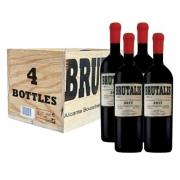 Kit Caixa com 4 Vinhos Tinto Brutalis by Vidigal  750ml