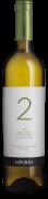 Vinho Branco Esporão Duas Castas 2017