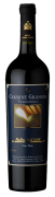 Vinho Tinto Carmine Granata Malbec OAK CASK 2012