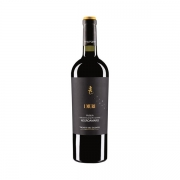 Vinho Tinto I Muri Negroamaro Puglia 750ml