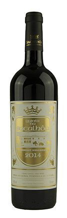 Vinho Tinto Quinta de Bacalhôa Cabernet Sauvignon 2014
