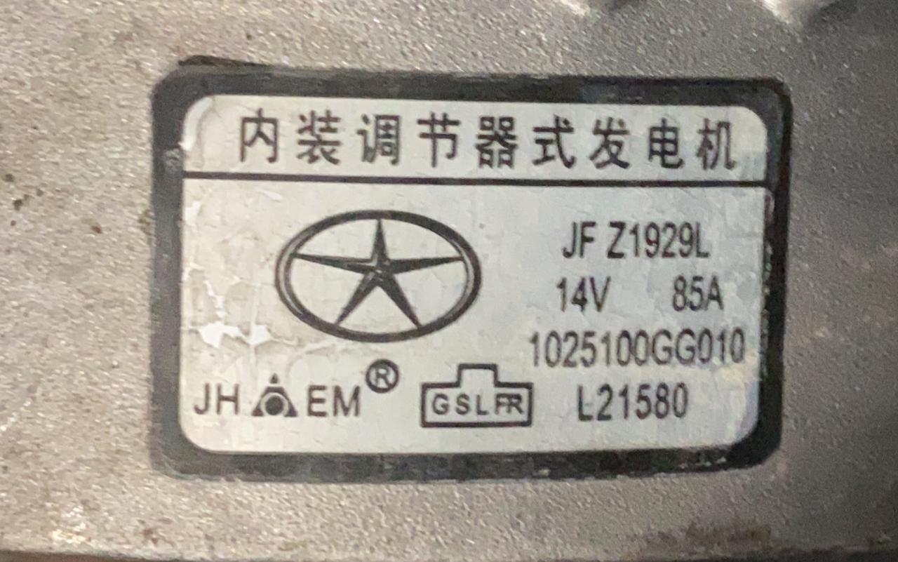 Alternador Jac J2 J3 Turin 14V 85A JF21929L 1025100GG010 L21580