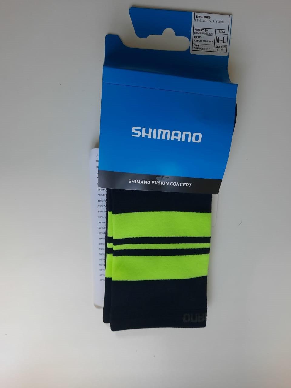 Meia de ciclismo Shimano Tall Sock cano alto preta/amarela (41-44)