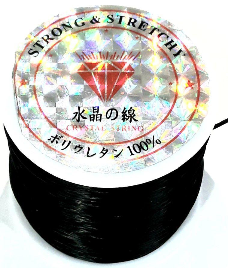 Fio de Silicone Fibra Preto - NSF07