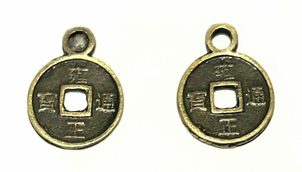 Pingente Moeda Chinesa (Pequena) - PIMIS31
