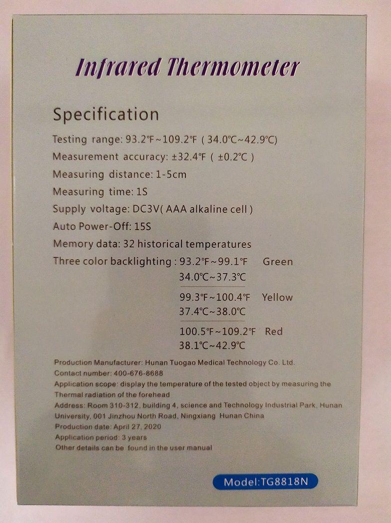 Termômetro infravermelho digital de testa sem contato