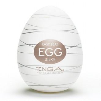 Tenga Egg Original Masturbador Masculino Forma Ovo Silky