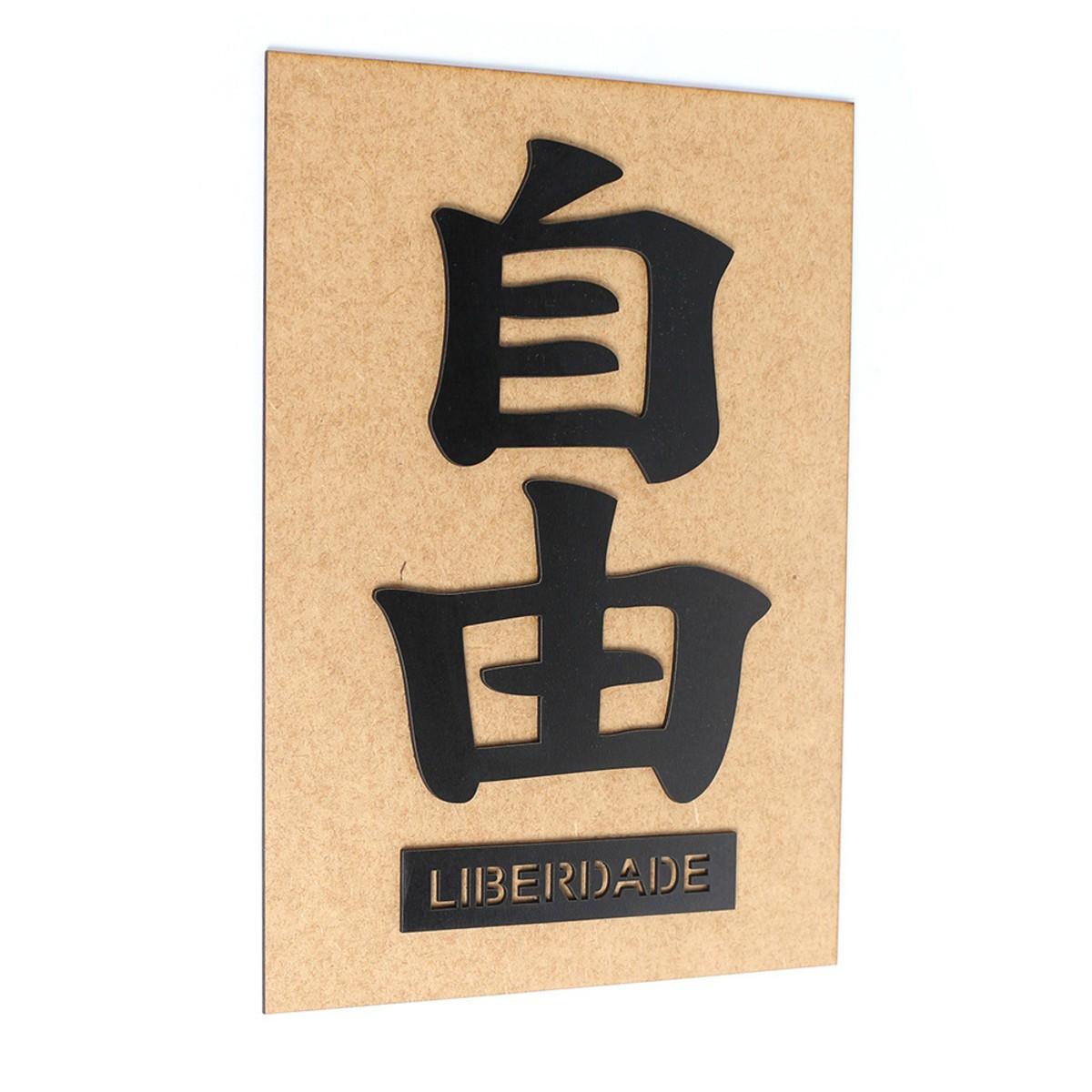 Quadro Símbolos Japones Liberdade Alto Relevo Mdf Cru/preto