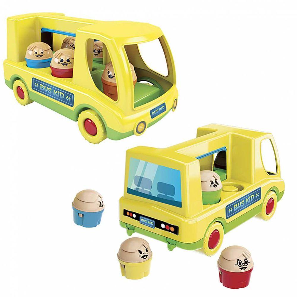 Brinquedo Educativo Ônibus Escolar Bus Kid com Bonecos Dismat