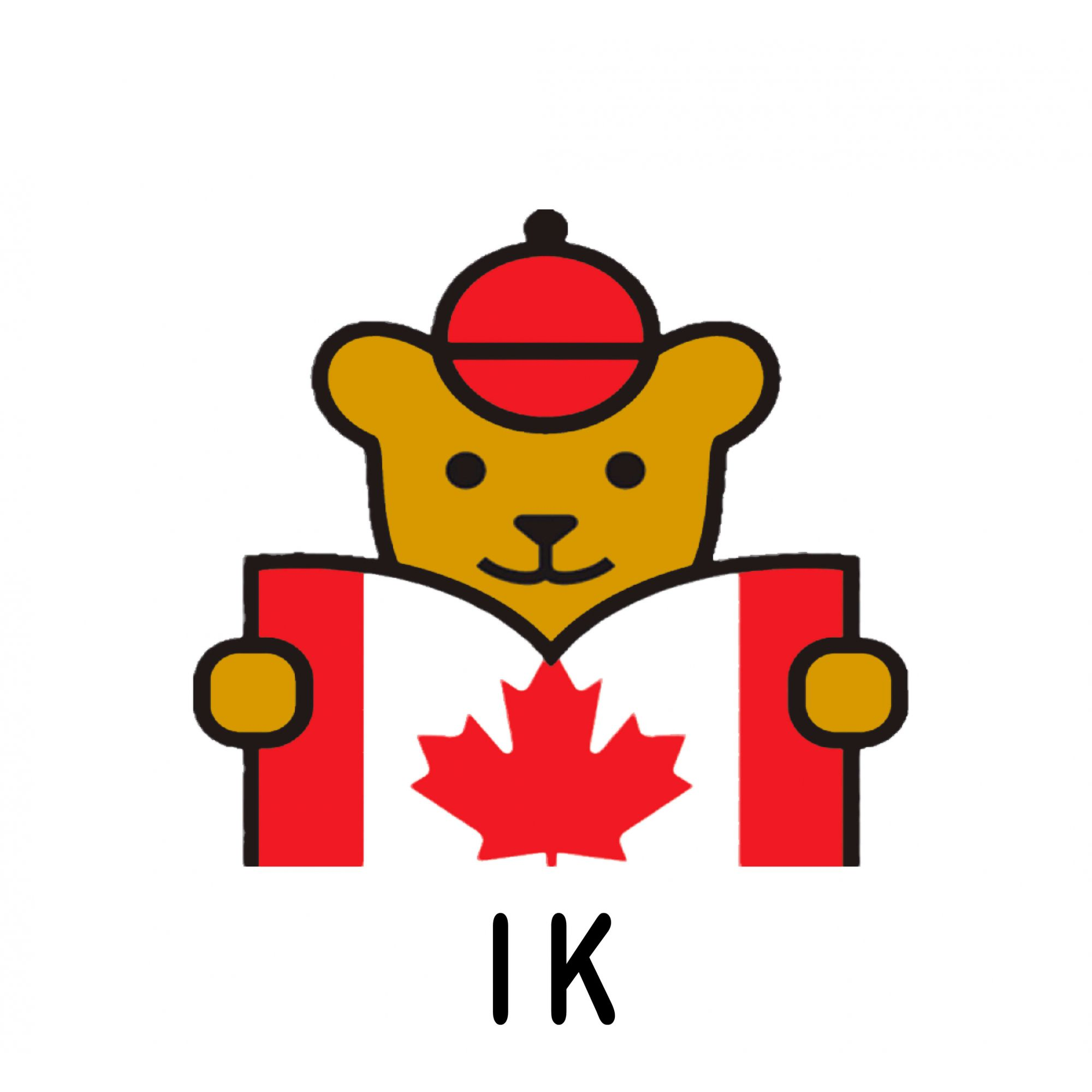 Maple Bear - I K ( B D )