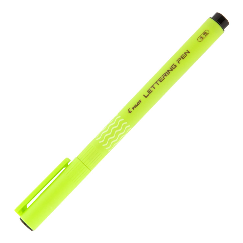 Lettering pen 1.0 - Pilot