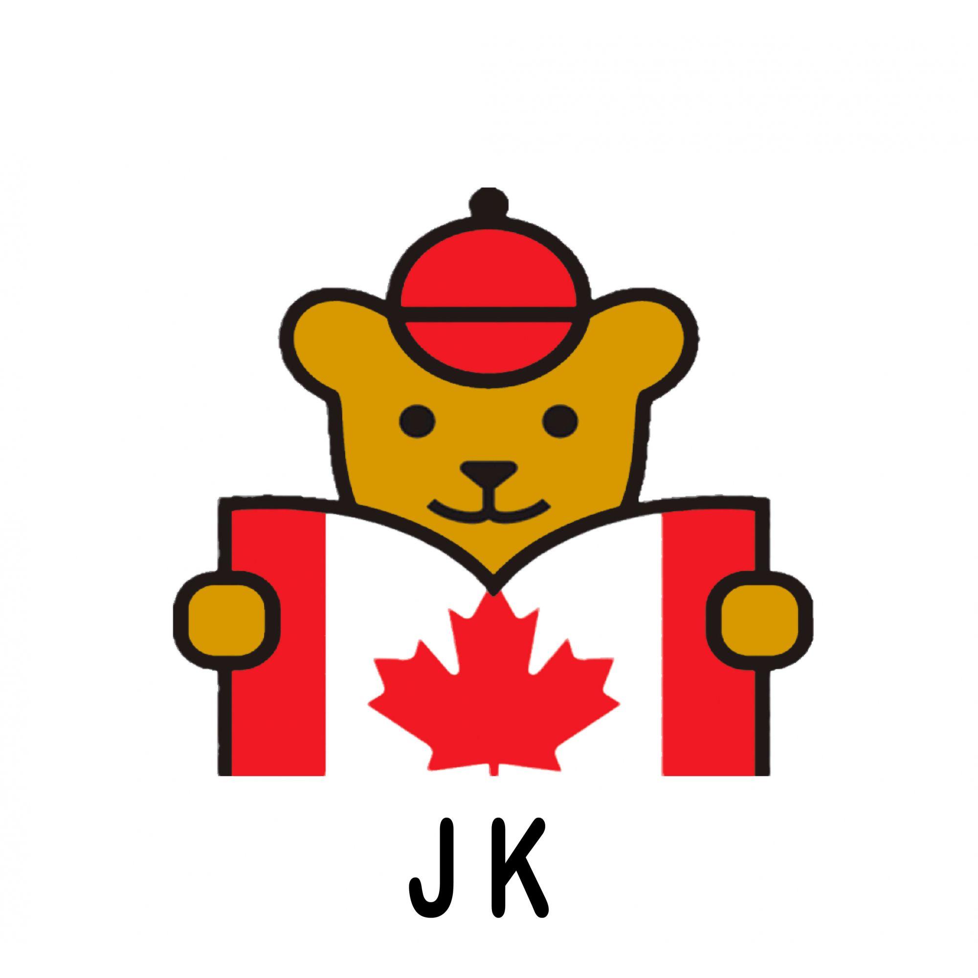 Maple Bear - JK ( BD )