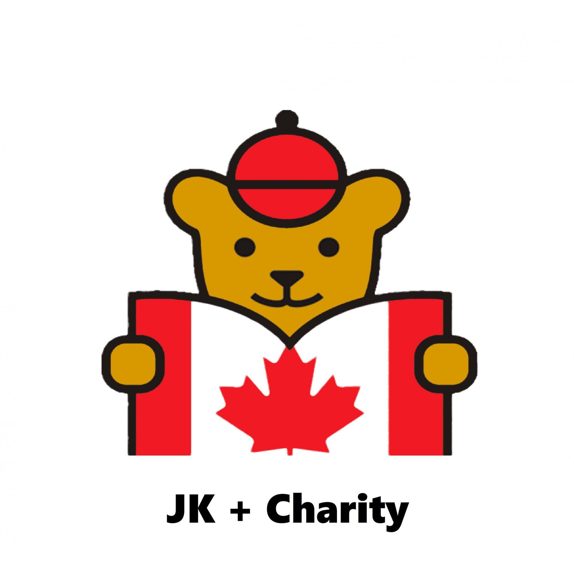 Maple Bear - JK (BD) + Charity