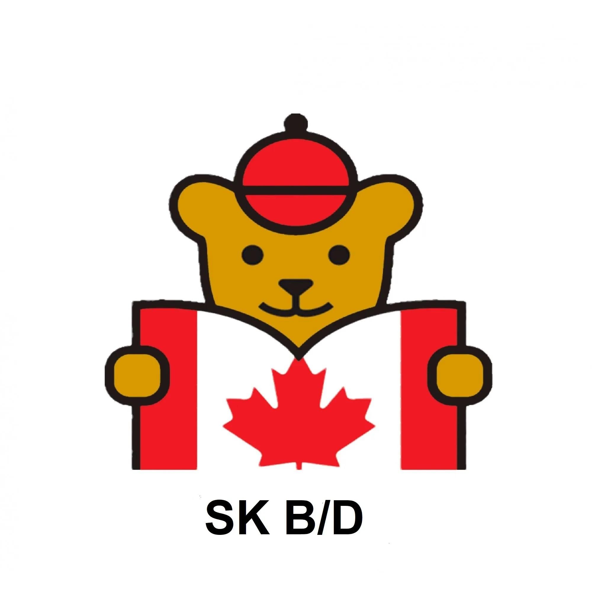 Maple Bear - SK B/D + Doação 2021