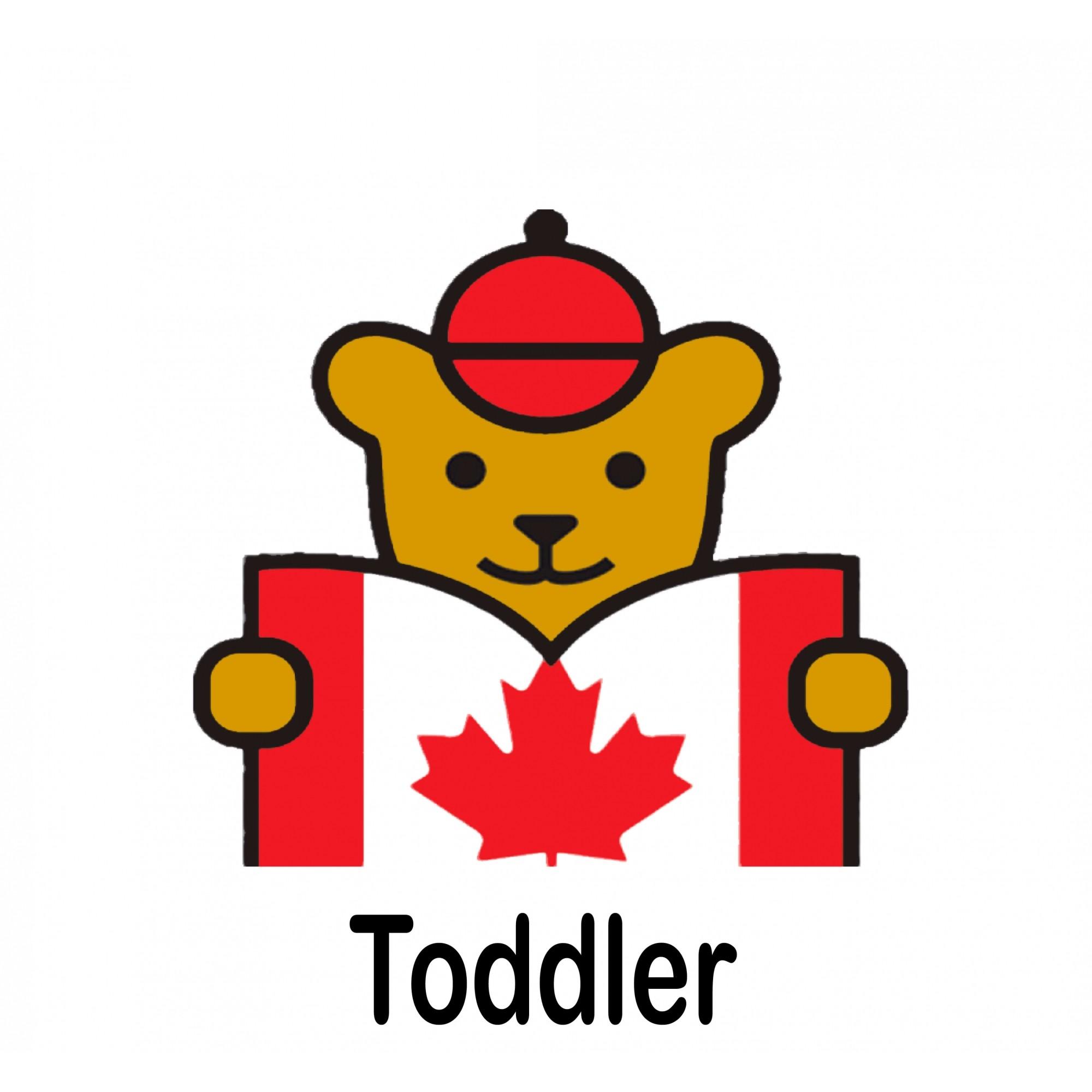 Maple Bear - Toodler + Doação 2021