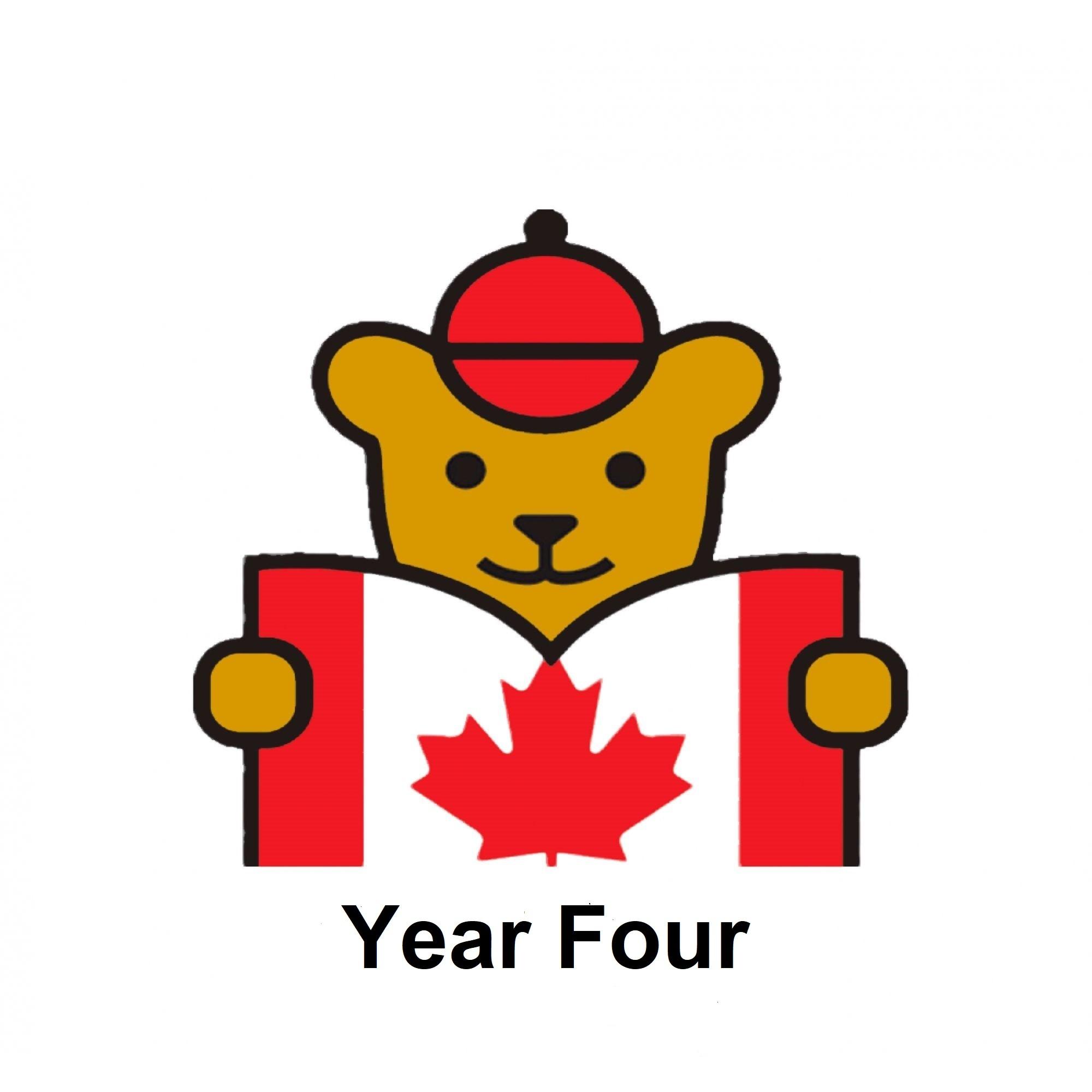 Maple Bear - Year 4 2021