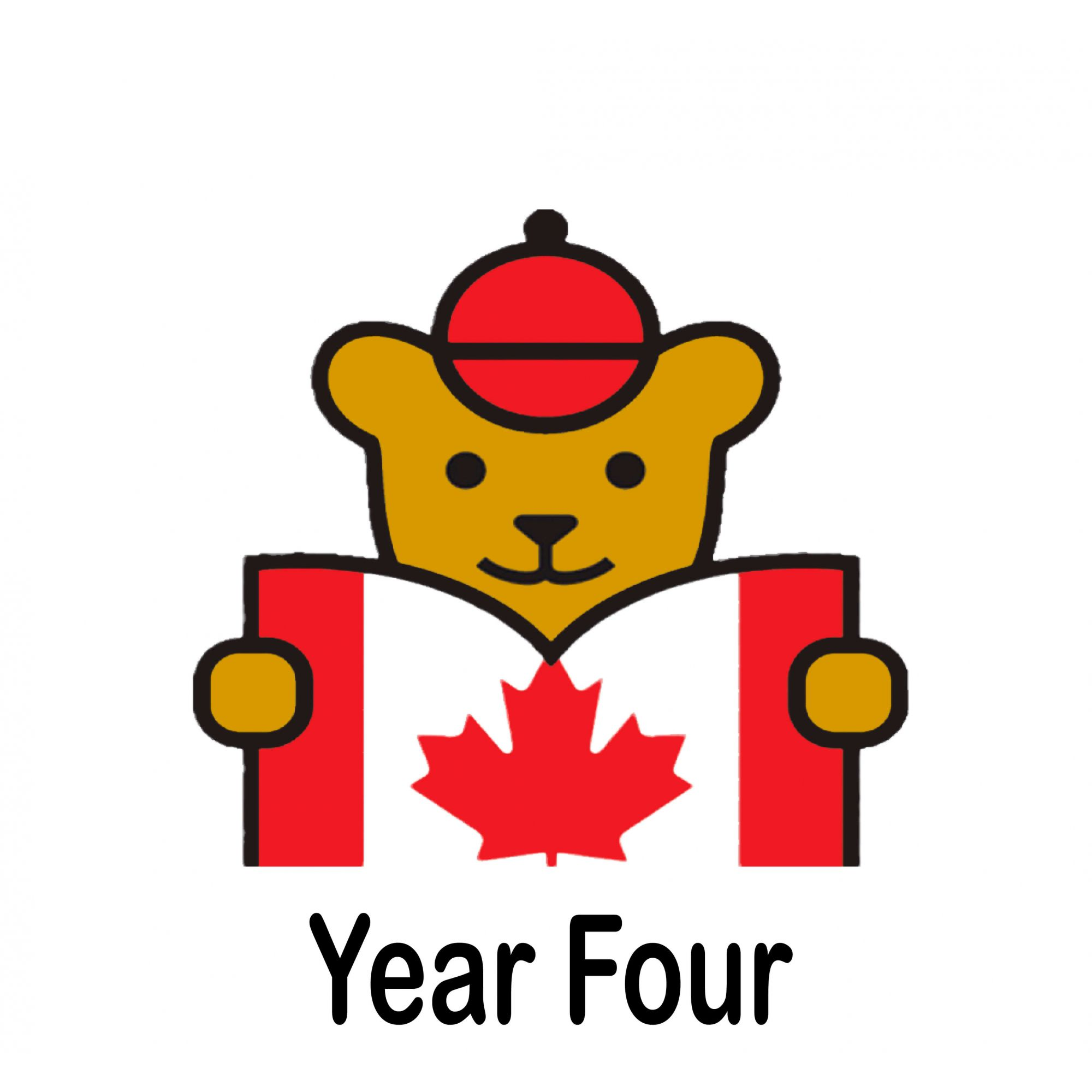 Maple Bear - Year Four