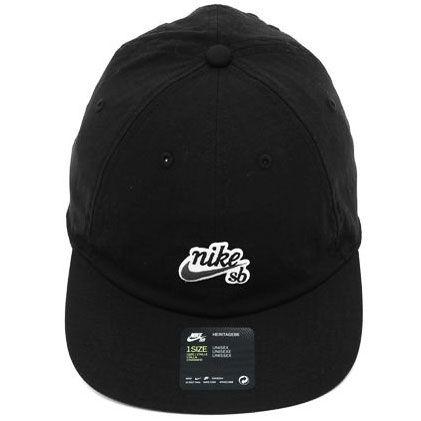 Boné Nike SB H86 Cap Flatbill