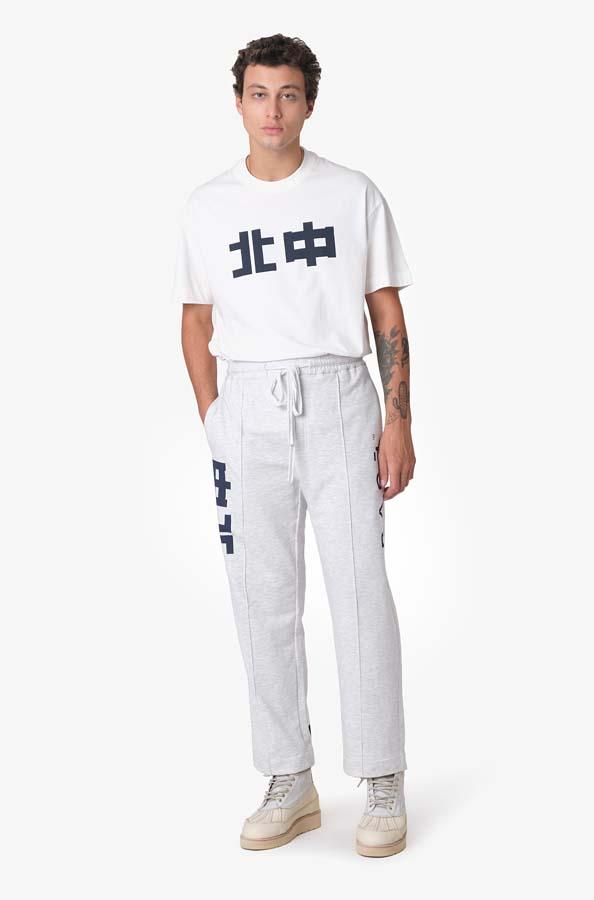 Calça Pace Lounge Pants Mescla