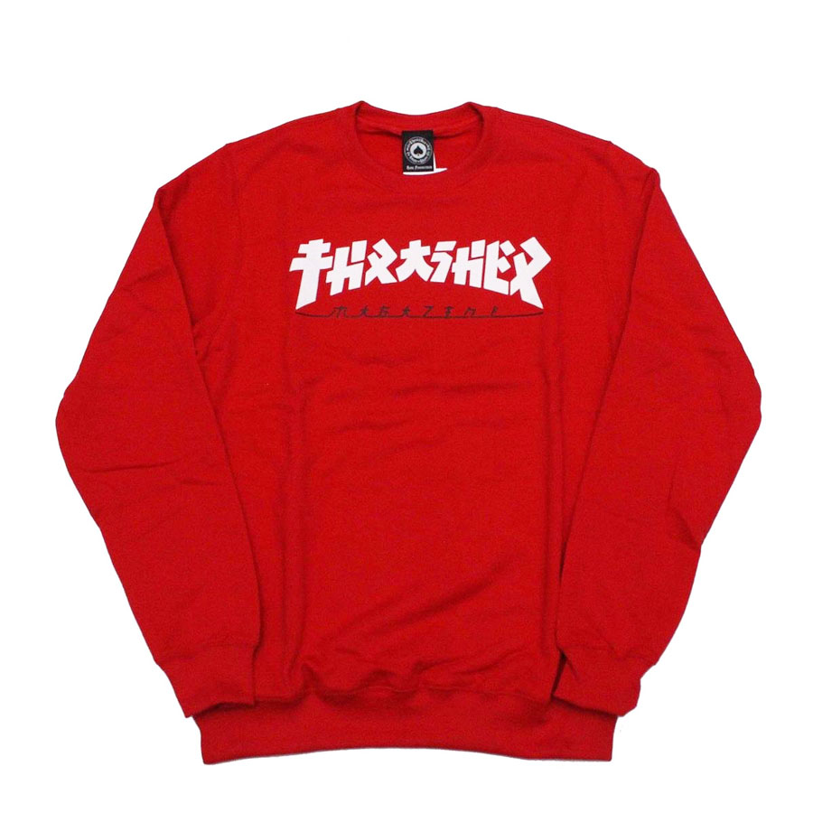 Moletom Thrasher Crewneck Godzilla Red