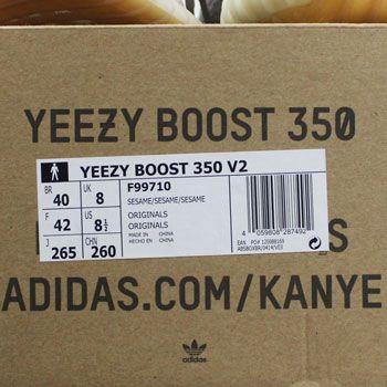 Tênis adidas Originals YEEZY 350 v2 Sesame