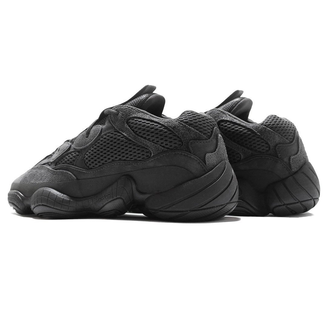 Tênis Adidas Originals YEEZY 500 Utility Black