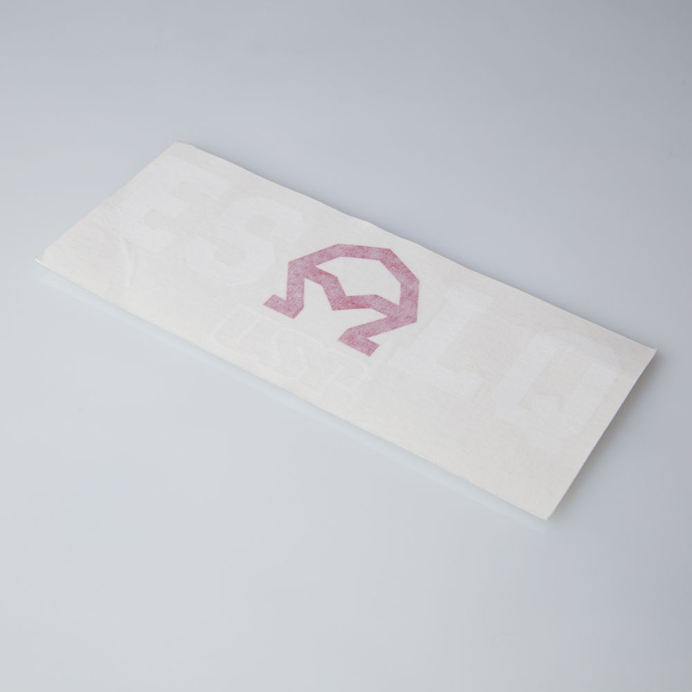 Adesivo Comprido ESALQ USP branco