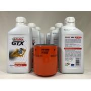 Kit Troca Óleo Grand Blazer 4.1 Castrol Gtx 20w50 Filtr Fram