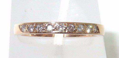 Anel De Ouro 18k750 Diamantes 970
