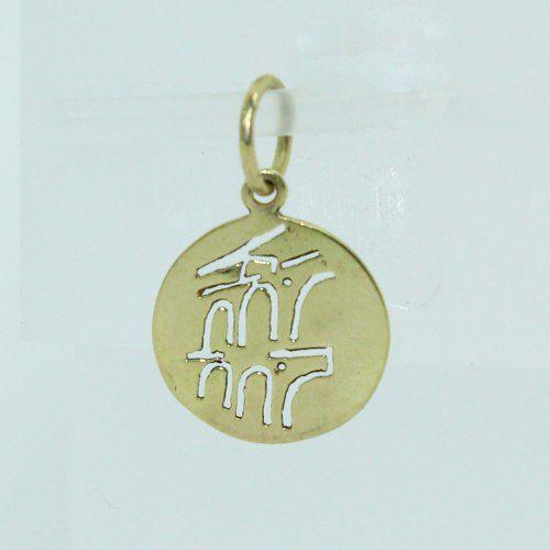 Pingente De Ouro 18k750 P712