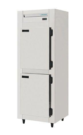 Geladeira Comercial 2 Portas inox 450 litros - Kofisa