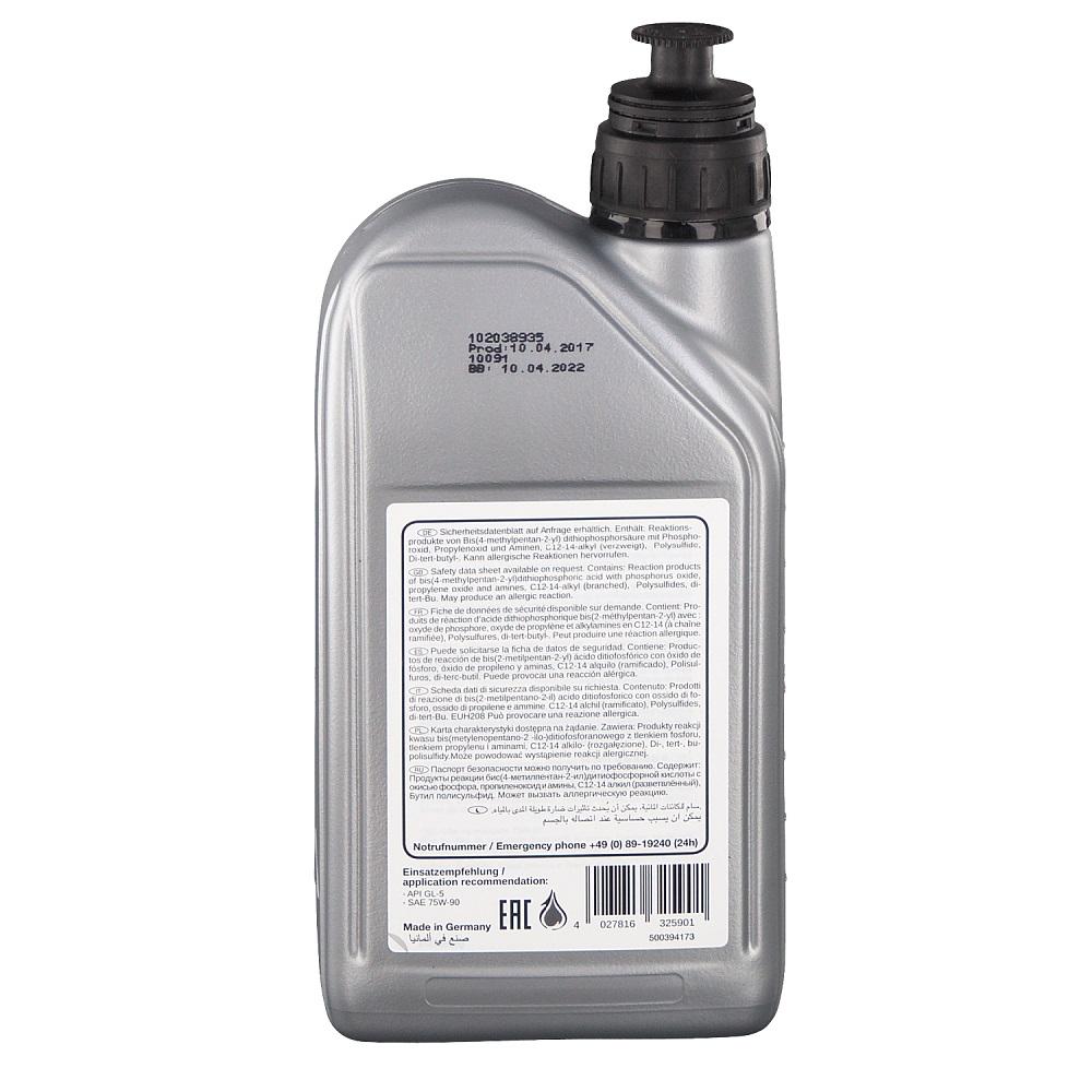 32590 - Óleo para caixa de velocidades SAE 75W-90 (GL-5)  - E-Shop Autostore - A loja do Canal Auto Didata