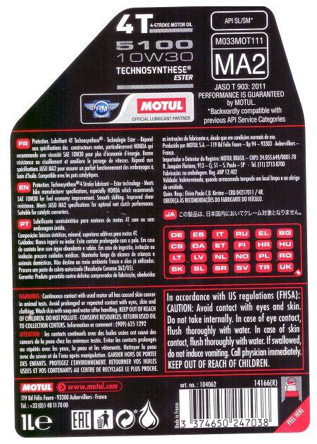 MOTUL 5100 4T 10W30 MA2  - E-Shop Autostore - A loja do Canal Auto Didata