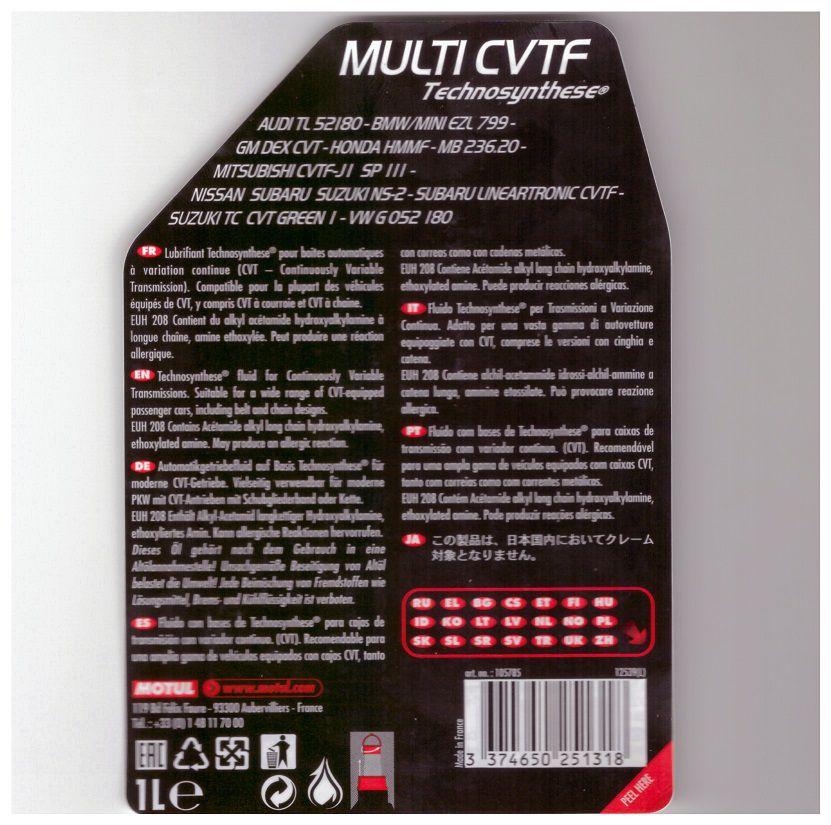 MOTUL MULTI CVTF  - E-Shop Autostore - A loja do Canal Auto Didata