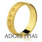 Aliança de Casamento em Ouro 18 k Estela