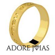 Aliança de Casamento em Ouro 18k Jéssica
