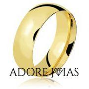 Aliança de Casamento em Ouro 18k Louise