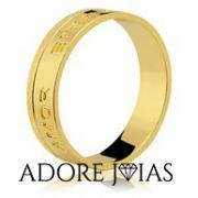 Aliança de Casamento em Ouro 18k Nicole
