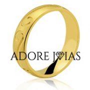 Aliança de Casamento em Ouro 18k Thamires