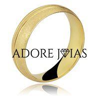 Aliança de Casamento em Ouro 18k Mariana