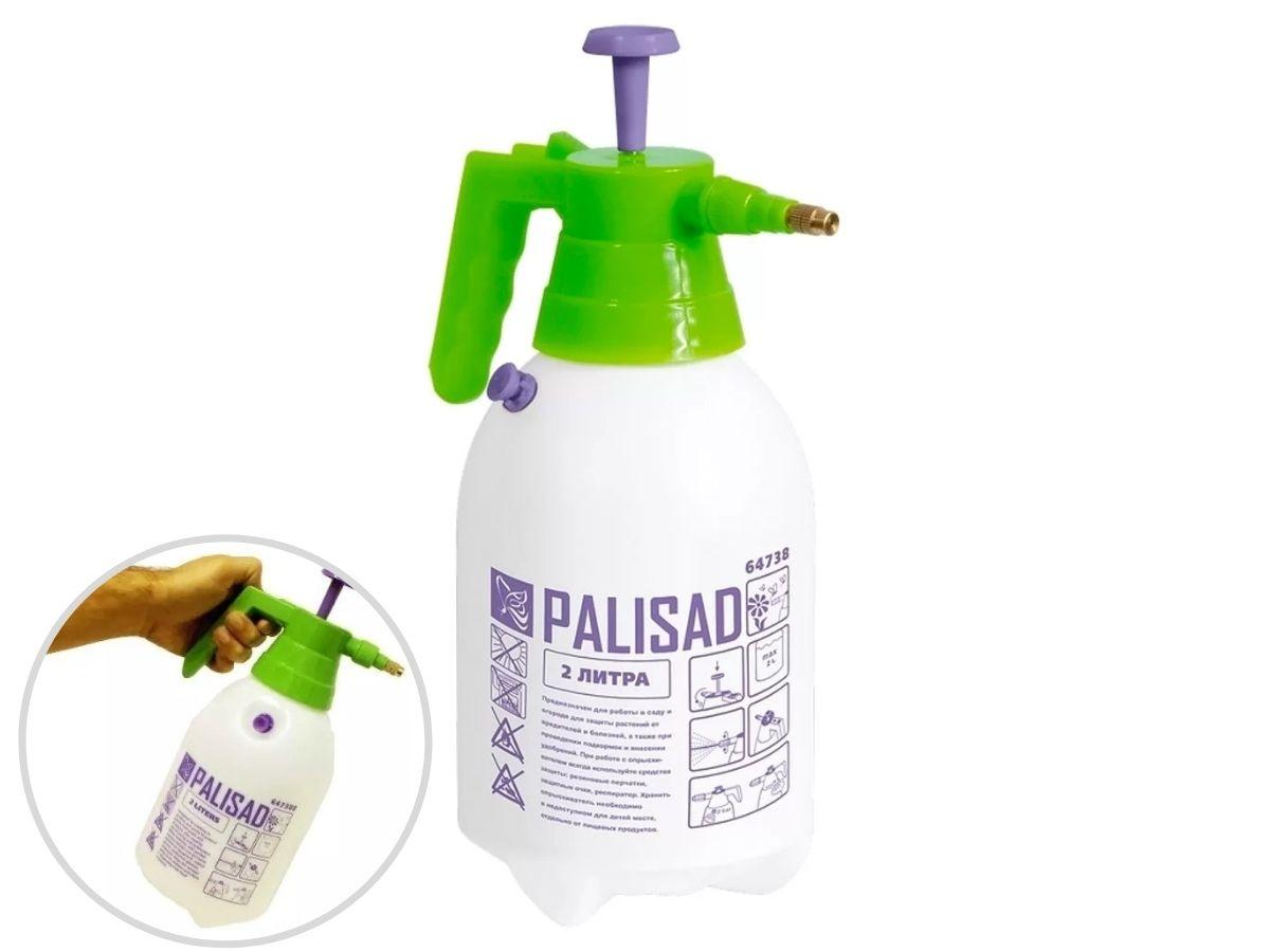 Pulverizador Agrícola Manual Palisad 647388 2 Litros