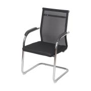 Cadeira Office Roma Fixa Or Design