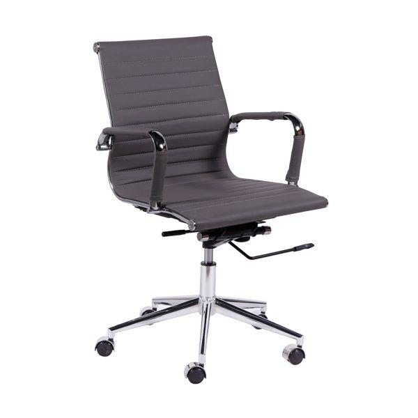 Cadeira Office Esteirinha Baixa Or Design