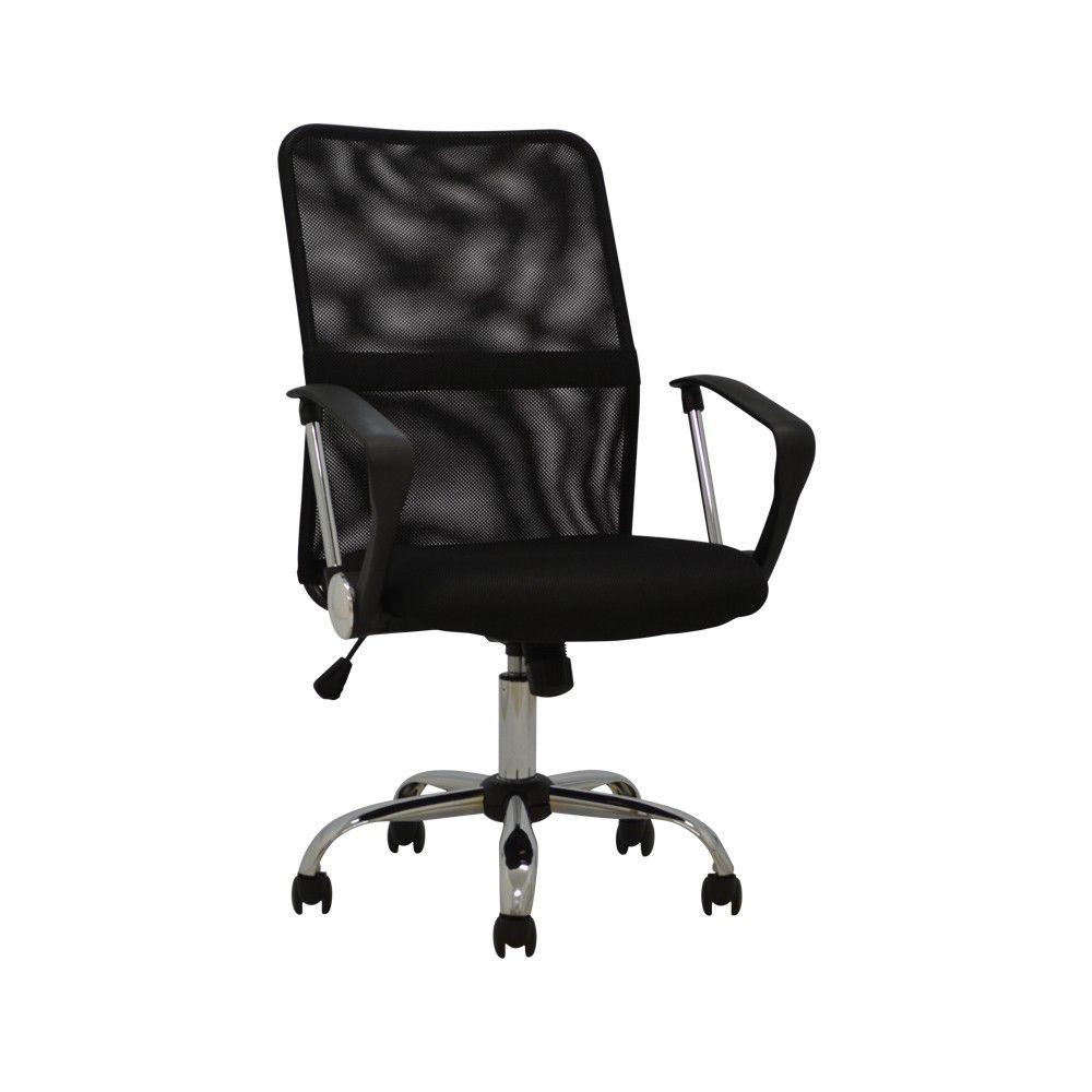 Cadeira Office Barcelos Rivatti