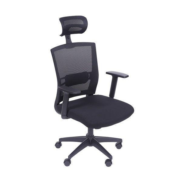 Cadeira Office New Ergon Or Design